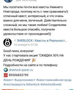 feedback-36546