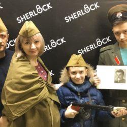 Sherlock-15