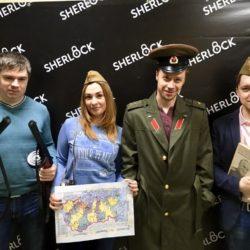 Sherlock-guest-1