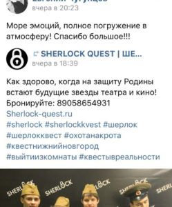 sherlock-quest-review-09